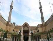 مجتمع آموزش عالی جامعۃ المصطفی العالمیہ