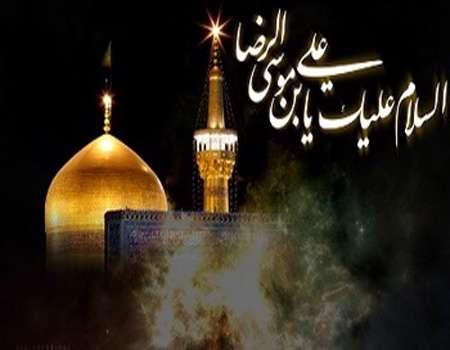 زهد الإمام الرضا ( عليه السلام ) وإعراضه عن زينة الدنيا