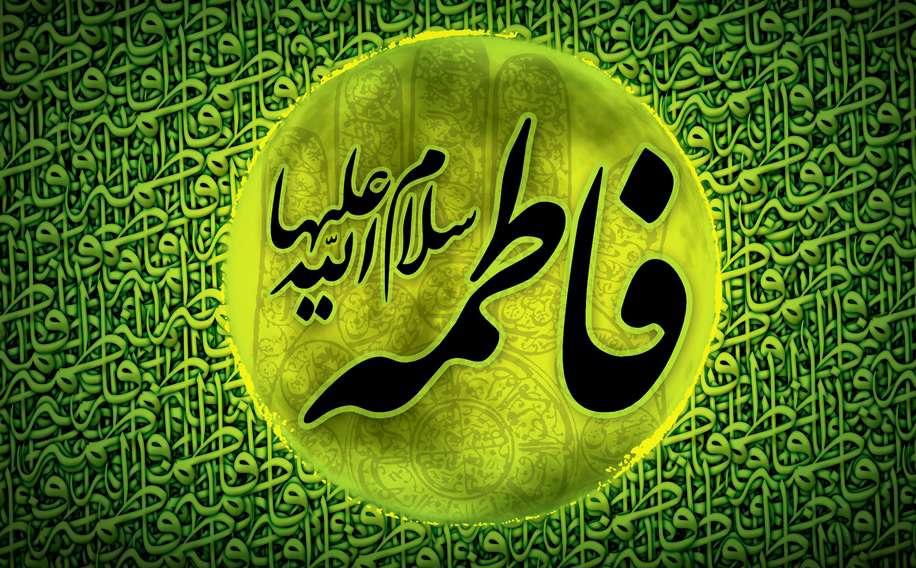 دیدن حضرت زهرا (س) در روز قیامت