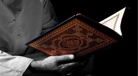 ayatullah mazahiri hf: pembiasaan diri dan keakraban bersama al-qur'an