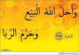تفسیر قرآن برای نوجوانان