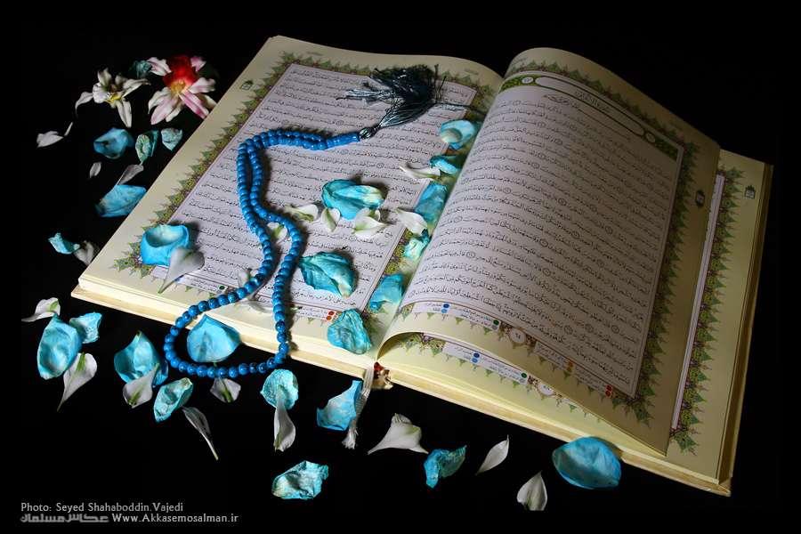 آیا در قرآن تناقض وجود دارد؟