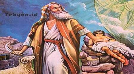 mengikuti jejak dan keteladanan nabi ibrahim beserta keluarganya