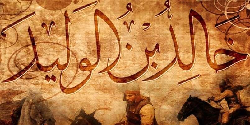 خالد بن ولید به روایت اهل سنت