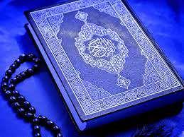 قرآن از منظر مسیحیان