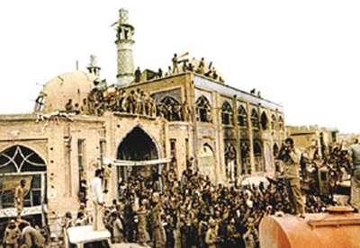 Image result for مسجد جامع خرمشهر