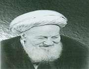 مرحوم آیت اللہ اراکیؒ اور انکی کتاب''اصول الفقہ''کا تعارف