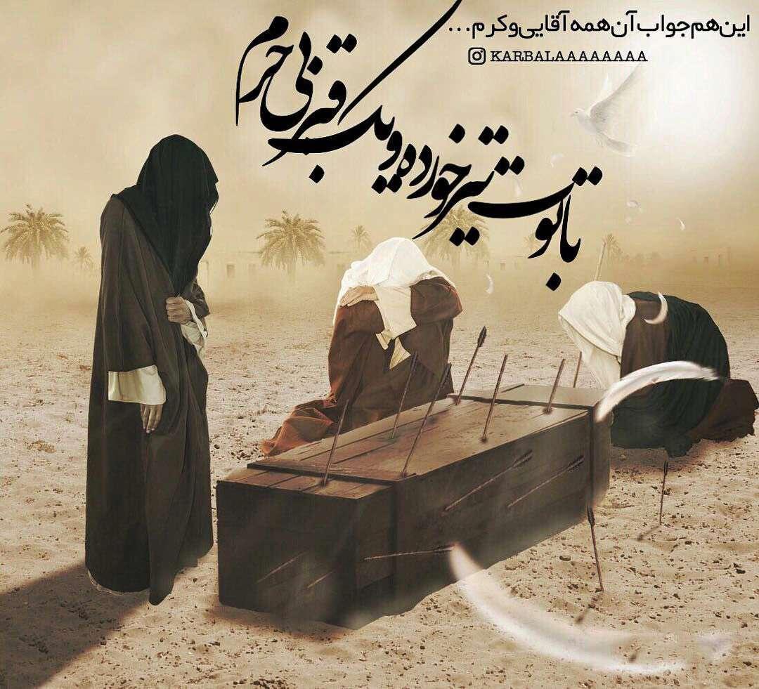 روش برخورد با خطاکار در بیان امام حسن علیه السلام