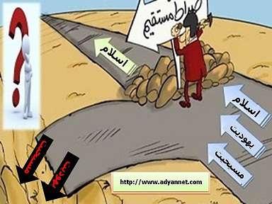 بشرپرستی یا انحراف از جاده توحید