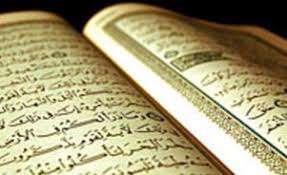 دیدگاه كلّي قرآن درباره انسان چگونه است ؟