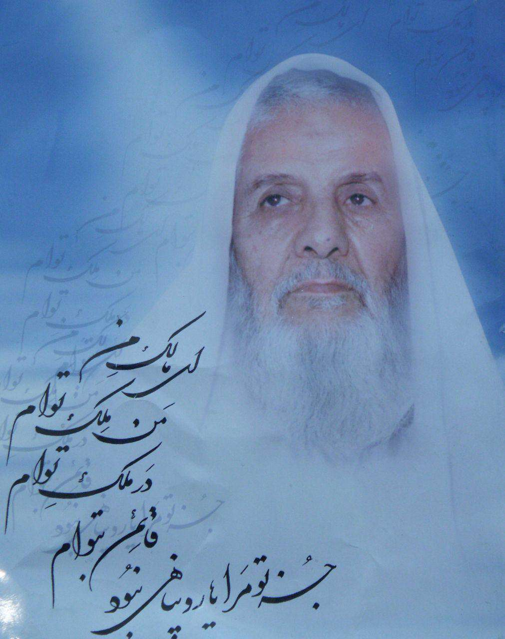 علامه محمد باقر حکمت نیا رحمت الله علیه