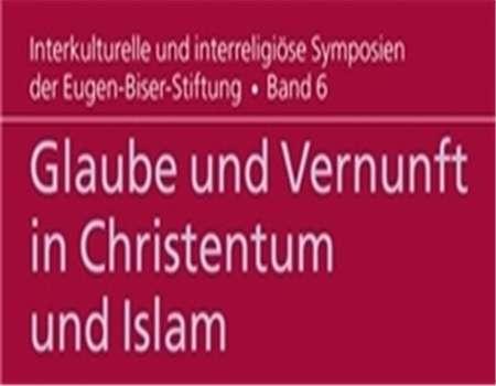 طبع ونشر كتاب (الايمان والعقل في المسيحية والاسلام) بثلاث لغات