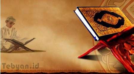 adab membaca al-qur'an menurut al-qur'an dan sunnah maksumin as