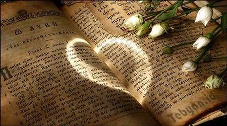 falsafah pembacaan khutbah akad