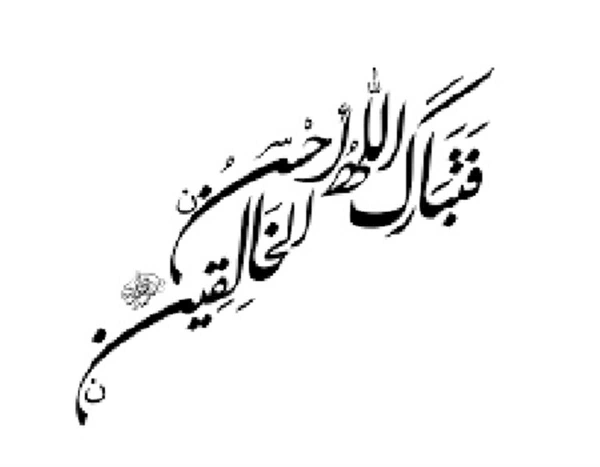چرا در آية احسن الخالقين خالقين به صورت جمع آمده است