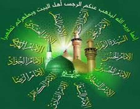 چرا نام ائمه عليهم السلام در قرآن ذکر نشده است؟