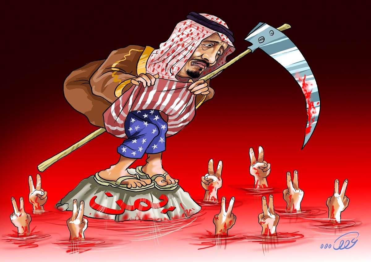خاکے/ سعودی عرب یمن کے خونی دلدل میں گرفتار