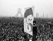 ایران میں انقلاب اسلامی کے ثمرات اور اس کا مختصر جائزہ - 1