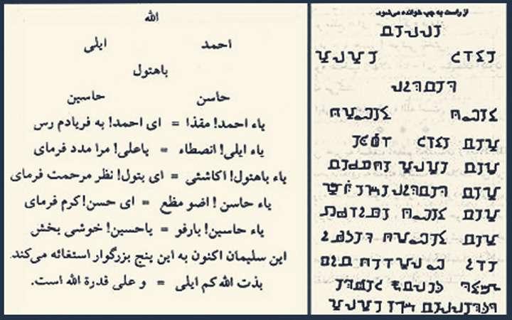 نام آن راهب مسیحی که پیامبر صلی الله علیه و آله و سلم را در کودکی شناخت چه بود