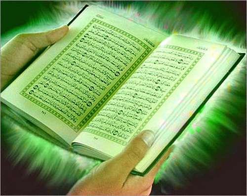 قران، تلاوت قرآن