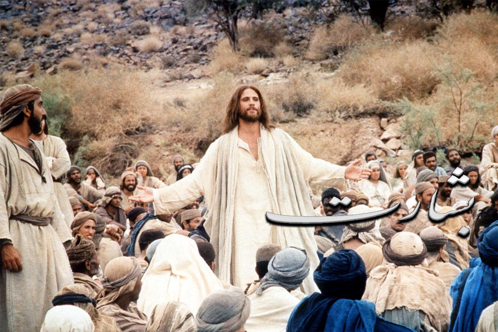 پسر انسان، حضرت عیسی، موعود