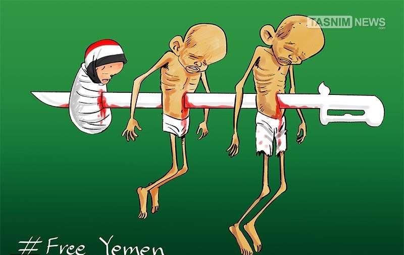 فلسطینی بچوں کا قاتل اسرائیل مگر یمنی بچوں کا قاتل۔۔۔