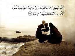 دعای فرزند