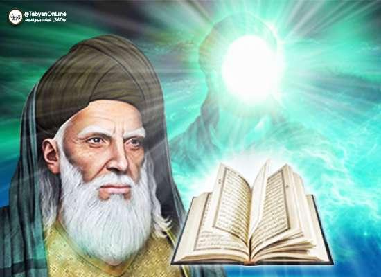 سلمان فارسی قرآن را به پیامبر یاد داد؟