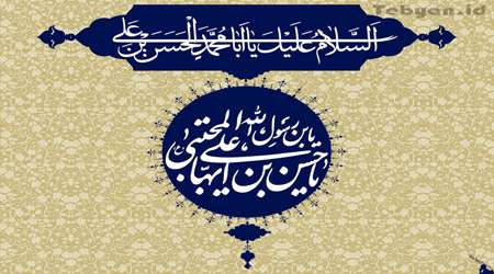 imam hasan, pelindung kesucian islam (1)