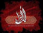 حضرت فاطمہ زہرا (س) کی شہادت