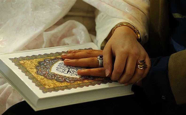 قران و ازدواج