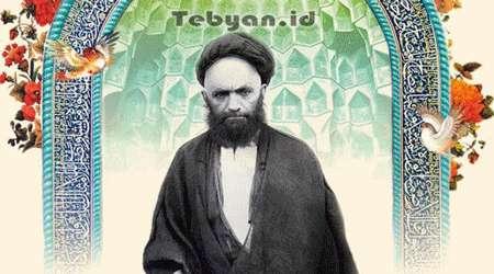 siapa syahid mihrab sayid qadhi thabathabai ?