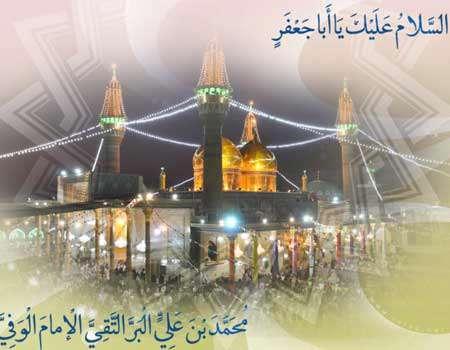 الإمام محمد بن علي الجواد (ع) ومظاهر من عبادته