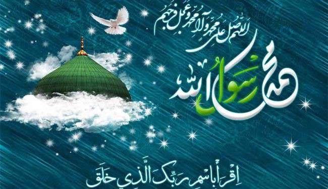 بازبینی یک دهه از عمر شریف پیامبر اکرم (ص)