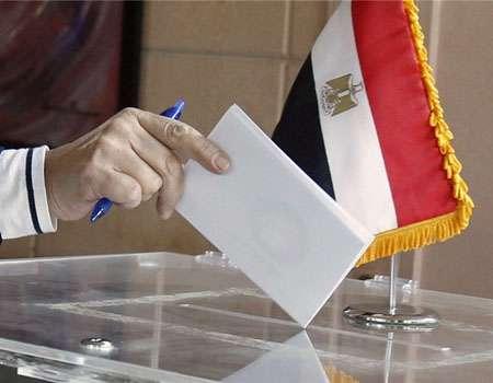 انطلاق الانتخابات الرئاسية المصرية