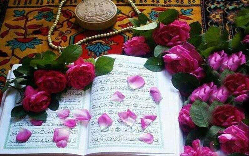قران و نماز