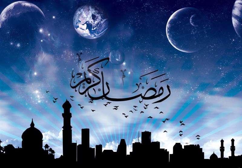 عظمت ماه رمضان به روزه نیست