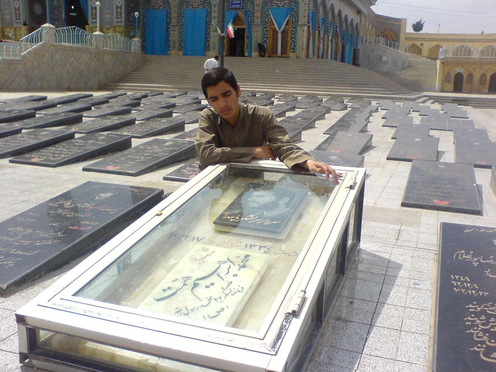 ارتباط با شهید ابراهیم هادی