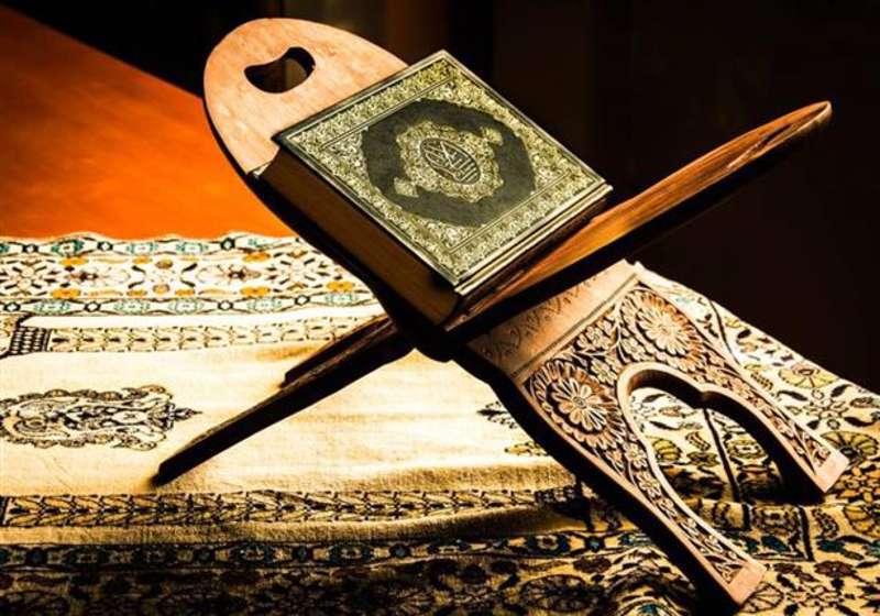 ارتباط با قرآن
