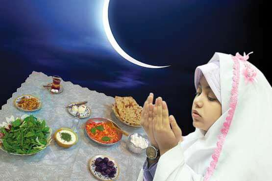 روزه اولی ها ،ماه رمضانف پدر و مادر، تشویق کردن ،سلامت، فرزندان ،کودکان ،افطاری ،سحری ،خانواده ایرانی