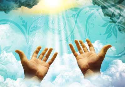 دعایی که مستجاب نمیشود