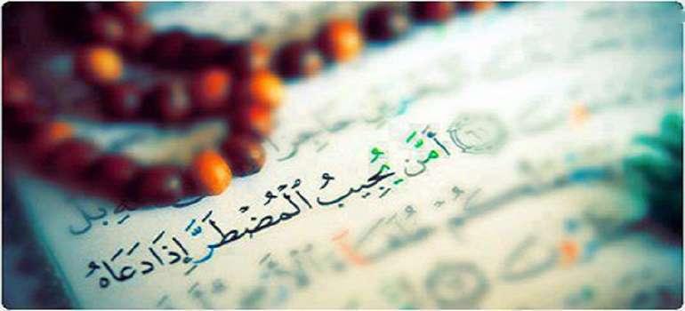 2 عامل مهم در استجابت دعا