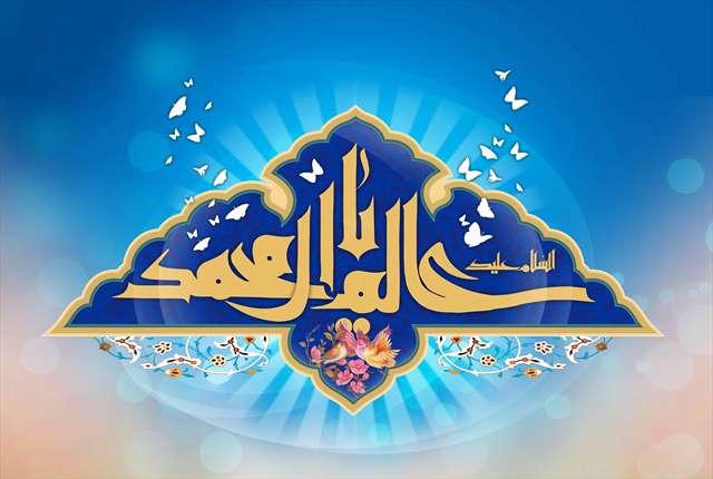 عالم آل محمد