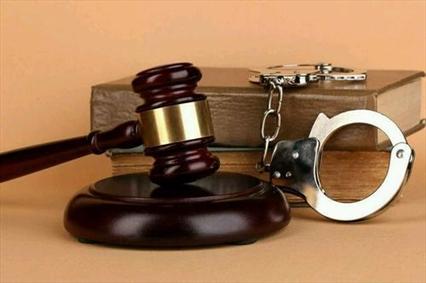 دادگاه مفسدان اقتصادی