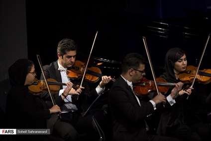 اجرای ارکستر فرهنگ و هنر