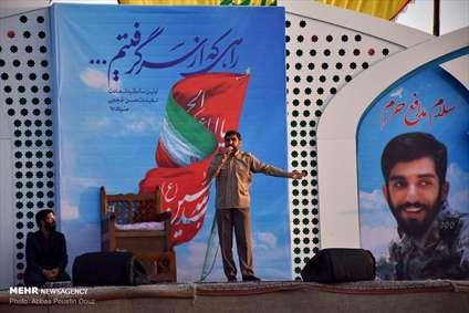 مراسم نخستین سالگرد شهادت شهید حججی