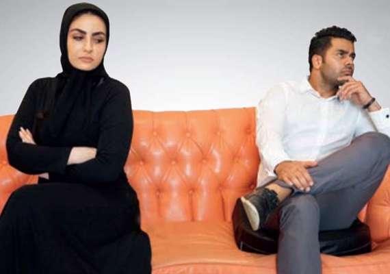 همسر، رفتار آزار دهنده، عیب جویی، تحقیر، سبک زندگی، خانواده ایرانی، عشاق موفق
