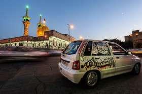ایران؛ محرم ۱۴۴۰