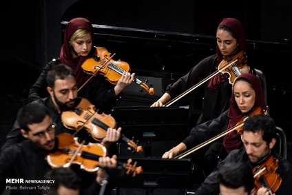اجرای ارکستر ملی ایران