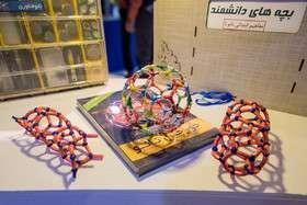 افتتاح یازدهمین نمایشگاه فناوری نانو